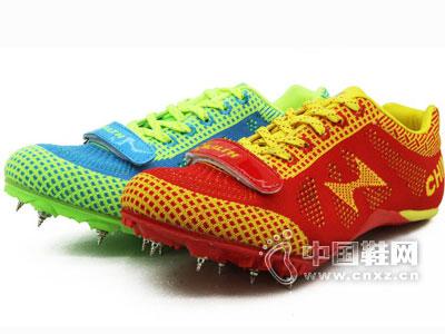 海尔斯运动鞋2016新款短跑鞋