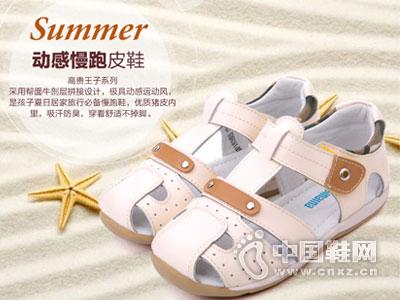 斯乃纳童鞋2016新款男童凉鞋