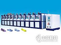 志光――油压式全自动EVA射出发泡成型机