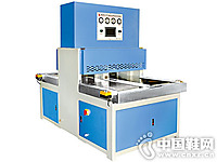 蓝鹰鞋机微电脑双缸位热压无车缝机