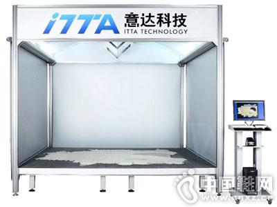 意达科技――IN350/IN400多功能电脑排版机