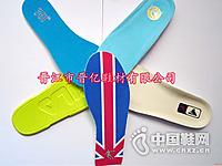 晋亿鞋材产品系列――EVA橡塑发泡