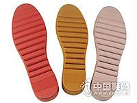 华洋橡塑产品系列――RB鞋底