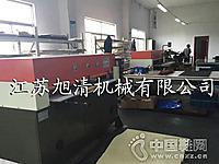 旭清机―双缸、双连杆精密四柱下料机