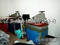旭清机―液压摆臂下料机