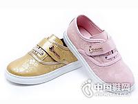 五粒豆童鞋2016休闲板鞋新款