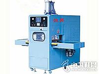恒�N高周波机械设备―滑台式同步熔断机