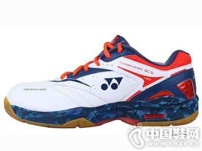 尤尼克斯2016秋季新款羽毛球鞋