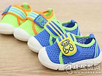 彩虹熊童鞋2016秋季新款产品
