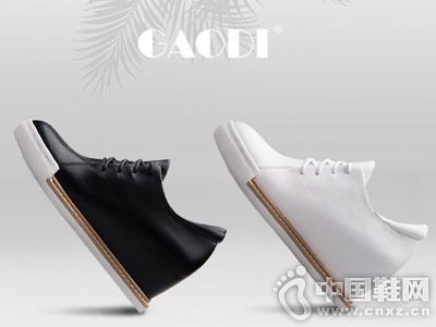 高蒂女鞋2016秋季新款产品系