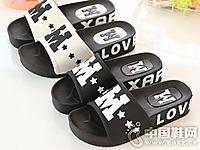 路美思(lumeisi)时尚拖鞋系列