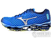 美津浓运动鞋2016新款男鞋专业跑鞋