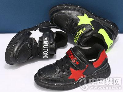 牧童童鞋2016秋冬新款休闲男童鞋