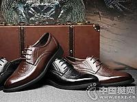 公羊休闲男鞋2016秋冬新款产品