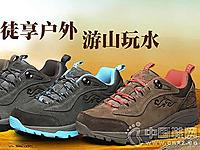 祥冠户外鞋2016秋冬新款户外登山鞋