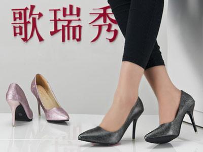 歌瑞秀GERUIXIU时尚女极速快32017春季新品休闲板极速快3