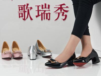 歌瑞秀GERUIXIU�r尚女鞋2017春季新品休�e板鞋