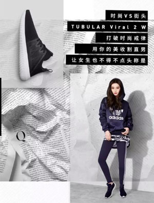 阿迪达斯三叶草adidas Originals Tubular系列2017秋冬