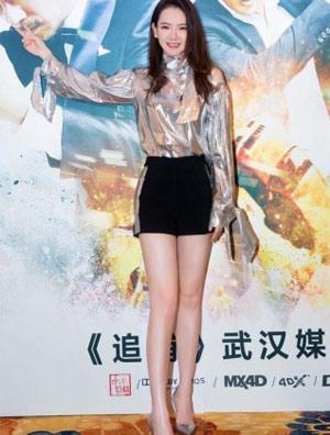 戚薇明明有一双美腿却把她穿丑 选择一双好鞋很重要
