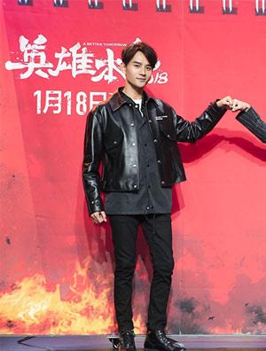 """王凯成《英雄本色2018》定角第一人 兄弟团首度合体""""共闯情关"""""""