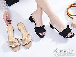 2018年卓诗尼新款拖鞋