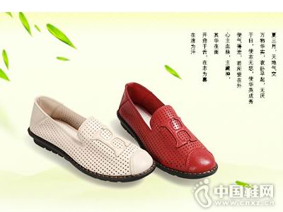 福聯升2018布鞋新款產品