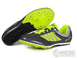 多威运动鞋2018新款短跑跑鞋