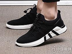 伟森男鞋2018新款休闲鞋