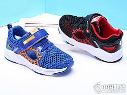 巴布豆童鞋2018新款男童运动鞋