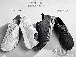 大洋洲袋鼠男鞋2018新款休闲运动鞋