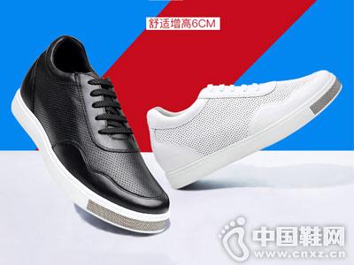 何金昌内增高鞋2018新款休闲板鞋