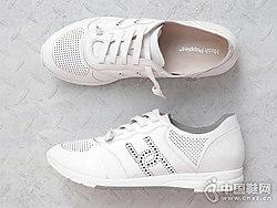 暇步士Hush Puppies2018新款休�e鞋