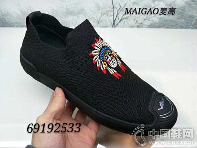 麦高男鞋新款休闲鞋