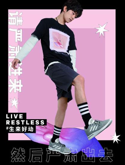 """生来好动 adidas neo易烊千玺创意官限定系列""""严肃""""来袭"""