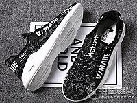 斯米尔男鞋2018新款椰子鞋