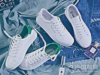 环球休闲鞋2018新款小白鞋