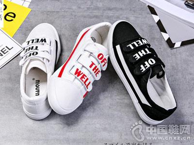 环球休闲鞋2018新款帆布鞋