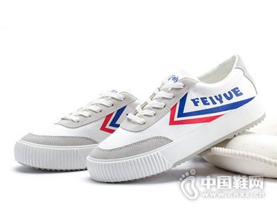 飞跃feiyue帆布鞋2018新款