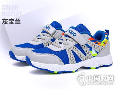 跳跳虎童鞋2018新款运动鞋
