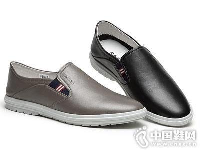 Satchi/沙驰男鞋 轻便 套脚休闲鞋