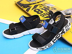 Paul Frank(大嘴猴)新款休闲凉鞋