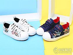 Paul Frank(大嘴猴)新款休闲布鞋