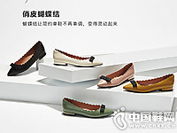 Daphne达芙妮2018秋新款平底鞋