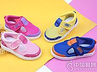 哈比特2018秋季童鞋男女童机能鞋