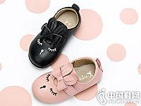 富罗迷童鞋女童学步鞋18秋季新款单鞋