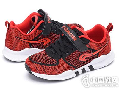 永高人龙8国际娱乐手机版男童运动鞋2018夏季新款