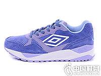 茵宝UMBRO2018新款女复古撞色鞋跑步鞋