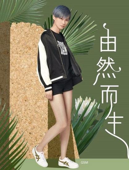 由然而生 Onitsuka Tiger鬼�V虎代言人2018全新广告概念大片