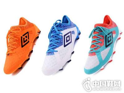 茵宝UMBRO2018新款足球鞋