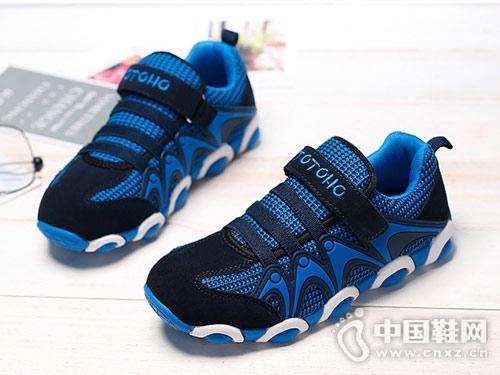 跳跳虎2018秋季新款运动鞋